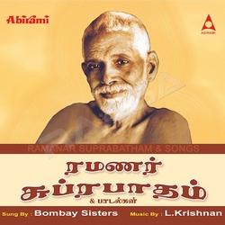 ரமணர் சுப்ரபாதம் songs