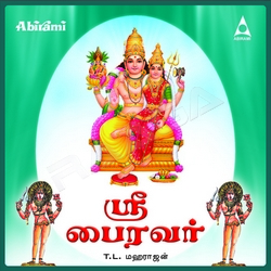 Listen to Sivanin Roopa songs from Sri Bhairava