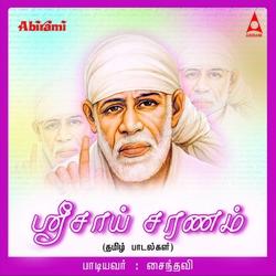 ஸ்ரீ சாய் சரணம் songs