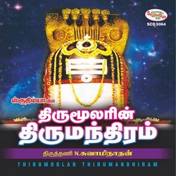Listen to Moolan Orai Seitha songs from Thirumoolarin Thirumandiram