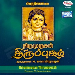 Thirumurugan Thiruppugazh