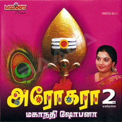 Listen to Thevathi Thevar songs from Arogara - Vol 2