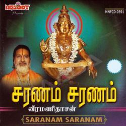Sarnam Sarnam