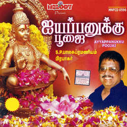 Listen to Ayyappanai songs from Ayyappanukku Poojai