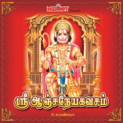 Sri Anjaneya Kavasam