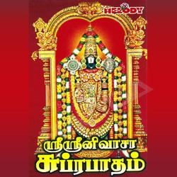 Listen to Azhagana Thirvmeni songs from Sri Srinivasa Suprabatham
