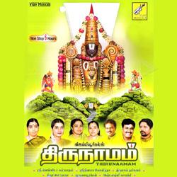 Thirunaamam - Sri Venkatesa Suprabatham songs