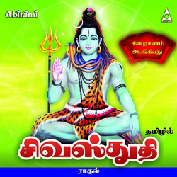 Listen to Bilvashtakam songs from Siva Stuthi - Rahul