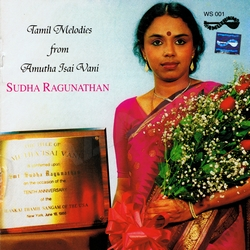 Sriranjani songs