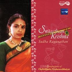ஸ்வாகதம் கிருஷ்ணா songs