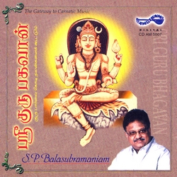 Listen to Aadhaaram Neeyae songs from Sri Guru Bhagavan