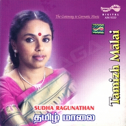 Tamizh Malai songs