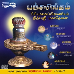 Panchalingam songs