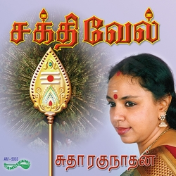 Sakthi Vel songs