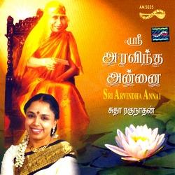 ஸ்ரீ அரவிந்த அன்னை songs