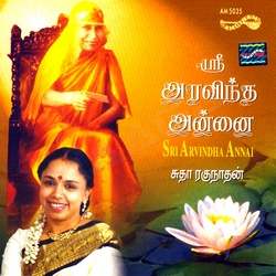 Listen to Janani Janani songs from Sri Arvinda Annai