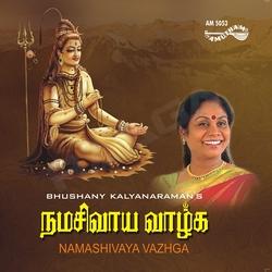 Namashivaya Vazhga