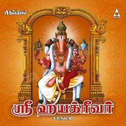 Sri Hayagreevar