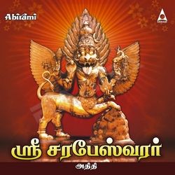 Listen to Singa Uruveduthu songs from Sri Sarabeswarar