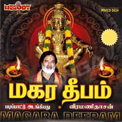 Listen to Guruvai Nadi songs from Magara Deepam