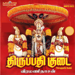 Listen to Kudai Varuguthu songs from Thiruppathi Kudai
