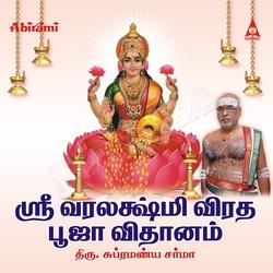Sri Varalakshmi Viratha Pooja Vidanam songs