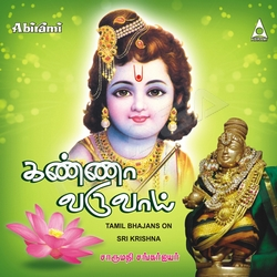 Kanna Varuvai songs