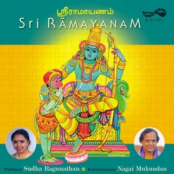 Sri Ramayanam songs