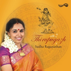 Listen to Andarpathi - Siruvaapuri songs from Thirupugazh - Panchabootha Sthala Thirupugazh