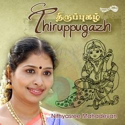 Thiruppugazh - Nithyasree Mahadevan
