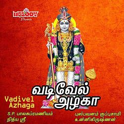 Vadivel Azhaga songs