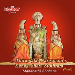 Listen to Kanagadhara Stothram songs from Thirumalai Darisanam and Kanagadhara Stothram