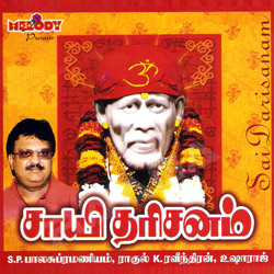 Sai Darisanam songs