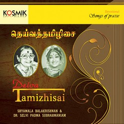 Deiva Tamilzhisai songs