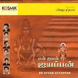 En Ayyan Ayyappan
