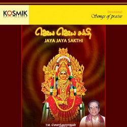 Jaya Jaya Sakthi - TM. Soundararajan songs