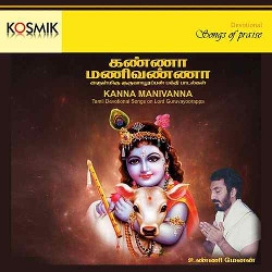 Listen to Patchai Mamalai Meani songs from Kanna Manivanna