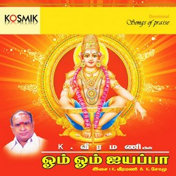 Listen to Pavani Varugirar Swamy songs from Om Om Iyyappa
