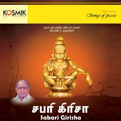Listen to Irumudikattu songs from Sabari Kirisa