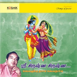Listen to Annaiyilum Sirandha songs from Sri Krishna Krishna
