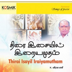 Listen to O Nataraja songs from Thirai Isayil Iraiyamutham