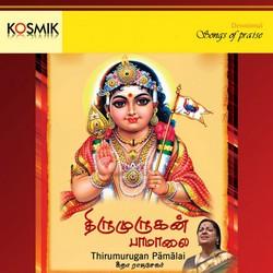 Thirumurugan Paamaalai (Geetha Rajasekar) songs