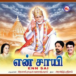 Listen to Agathasa Suthram songs from Enn Sai