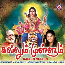 Kallum Mullum songs