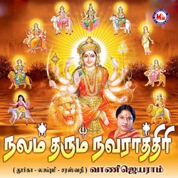 Nalam Tharum Navarathiri songs