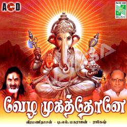 Vezha Mugathone songs