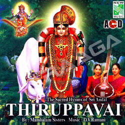 Listen to Ongi Ulagalantha songs from Thiruppavai - Mambalam Sisters