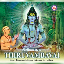 Listen to Muthanna songs from Thiruvambavai