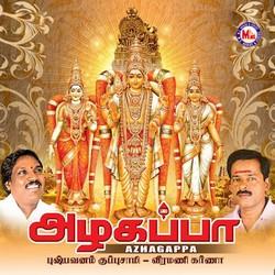 Azhagappa songs