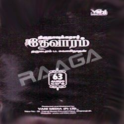 Devaram - Vol 1 To 63 (Thirunavukkarasar) Part 7 songs